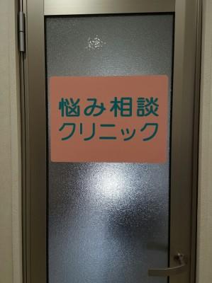 20180809_135511